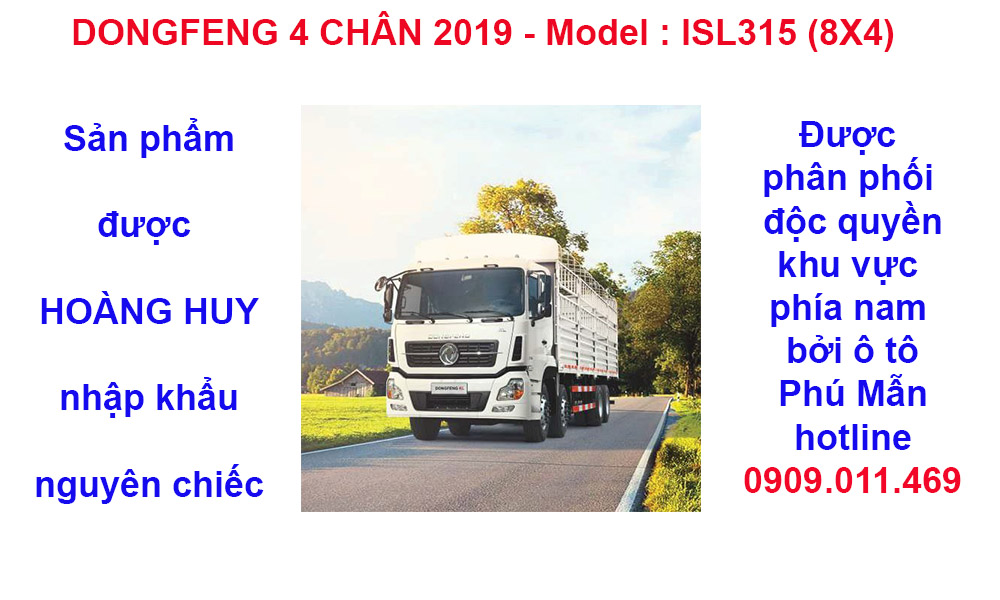 dongfeng-4-chan-2019